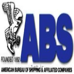 استاندارد ABS