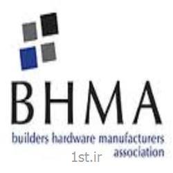 استاندارد BHMA
