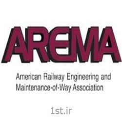 استاندارد AREMA