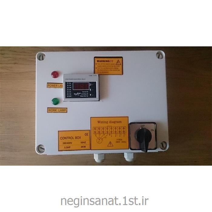 http://resource.1st.ir/CompanyImageDB/1f0e1f8d-3aa9-46b7-99ca-6bc92d5a981b/Products/a30884b3-8c77-4c85-9c93-0365bb1ccc6f/2/550/550/تابلو-برق-پمپ-آب-و-کفکش-و-شناور-،-الکتروموتور.jpg