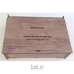 جعبه پذیرایی چوبی لوکس چای و نوشیدنی