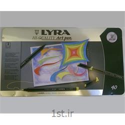 ماژیک 40 رنگ لیرا مدل Art Pen