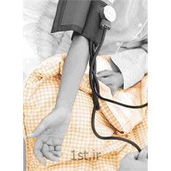 بیمه درمان تکمیلی پارسیان