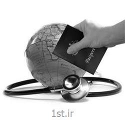 بیمه درمان مسافرتی پارسیان
