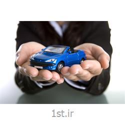 بیمه اتومبیل (شخص ثالث و بدنه)