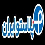 مواد اولیه پلاستیک - پلاستو ایران