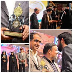 طراحی و ساخت تندیس جشنواره قرآن و عترت دانشگاههای علوم پزشکی کشور