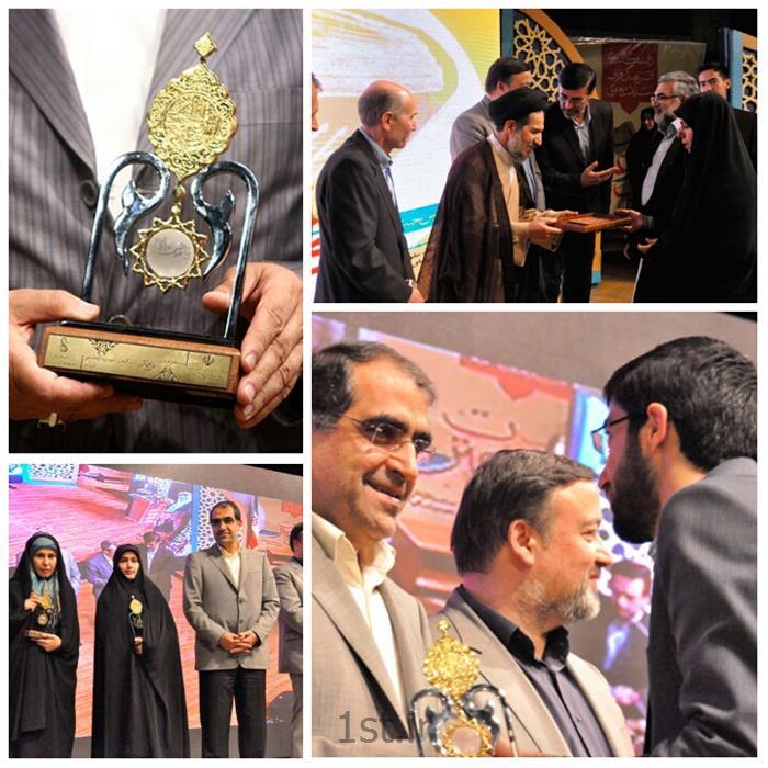 طراحی و ساخت تندیس جشنواره قرآن و عترت دانشگاههای علوم پزشکی کشور<