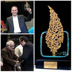 عکس صنایع دستی و هنری آمادهطراحی و ساخت تندیس سرو زرین