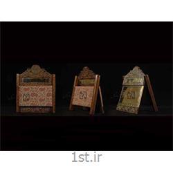 طراحی و ساخت لوح سپاس چوبی و ترمه