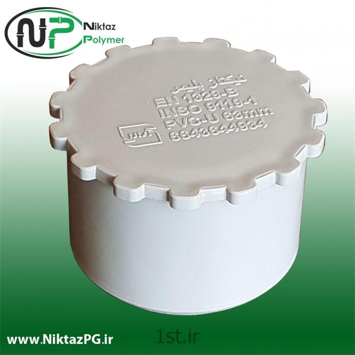 درپوش پی وی سی (پلیکا) سایز 63 میلیمتر استاندارد نیکتاز پلیمر