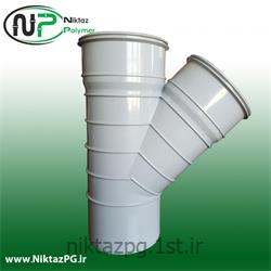 عکس PVC (پی وی سی)سه راه  پی وی سی (پلیکا) سایز 45*110 استاندارد نیکتاز پلیمر