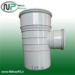 سه راه تبدیل پی وی سی (پلیکا) سایز 110*63*90  استاندارد نیکتاز پلیمر