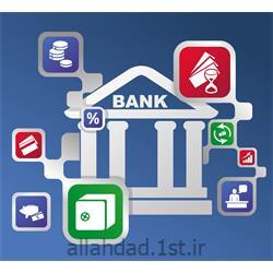 عکس خدمات حقوقیوکالت و مشاوره حقوقی مالی و اعتباری