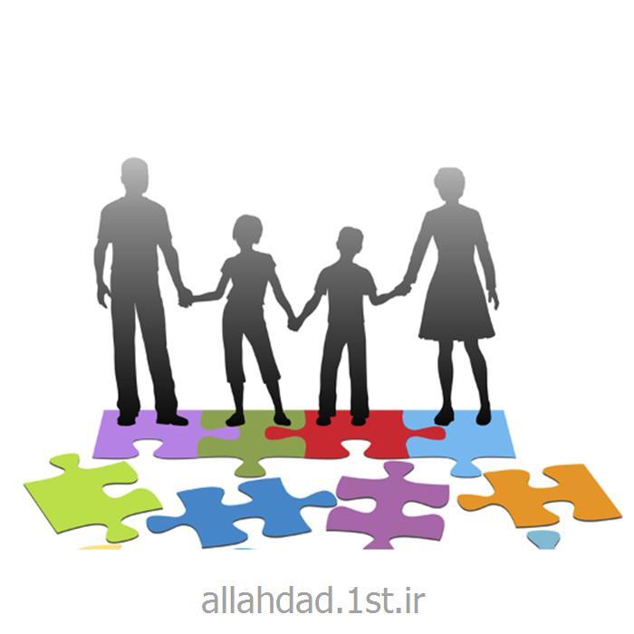 وکالت و مشاوره حقوقی خانواده