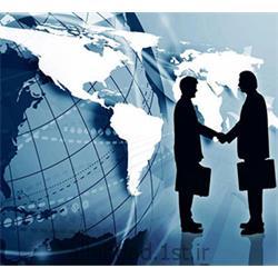 وکالت و مشاوره حقوقی تجاری و غیر تجاری