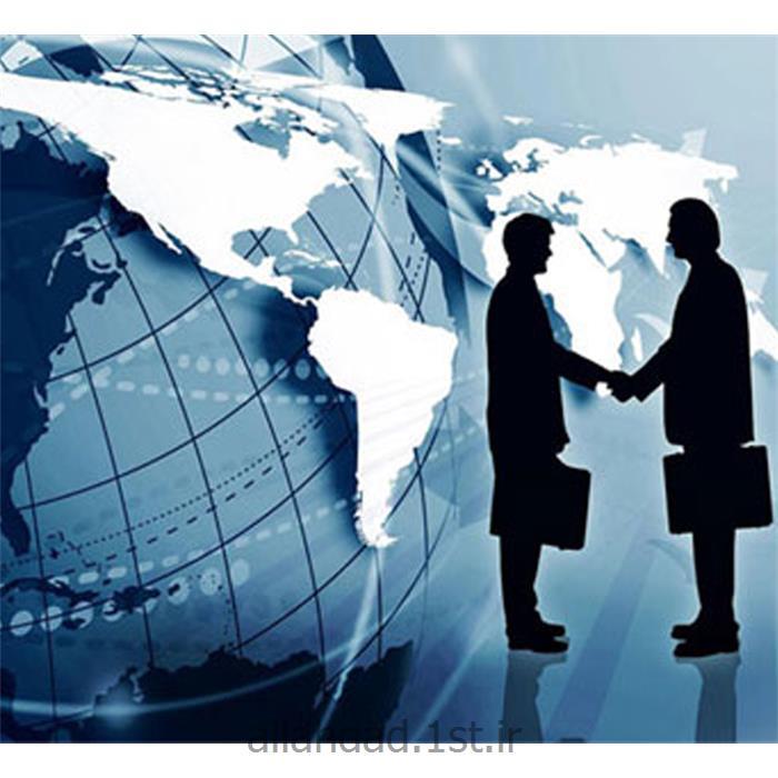 عکس خدمات حقوقیوکالت و مشاوره حقوقی تجاری و غیر تجاری