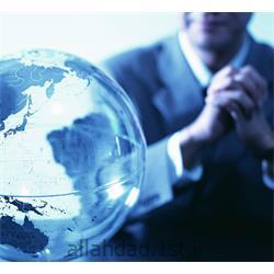 عکس خدمات حقوقیوکالت و مشاوره حقوقی بین المللی
