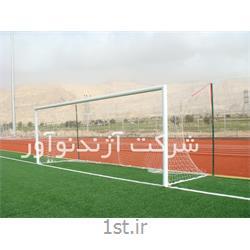 دروازه فوتبال آلومینیومی استاندارد آژندنوآور