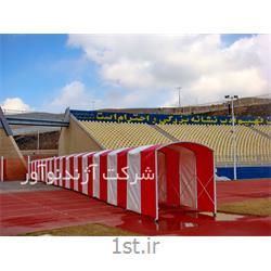عکس تجهیزات استادیوم و ورزشگاهتونل ورود و خروج بازیکنان در استادیوم