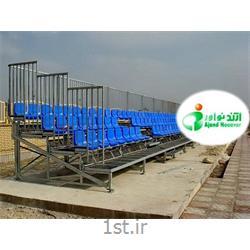 سکوی تماشاچیان فلزی آژند نوآور مدل HC-85-32-A