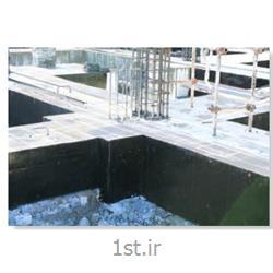پوشش محافظتی امولسیونی E.M.COAT_90