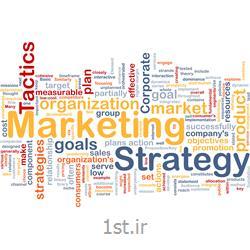 دوره آموزش بازاریابی و فروش