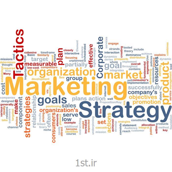 عکس آموزش و تربیتدوره آموزش بازاریابی و فروش