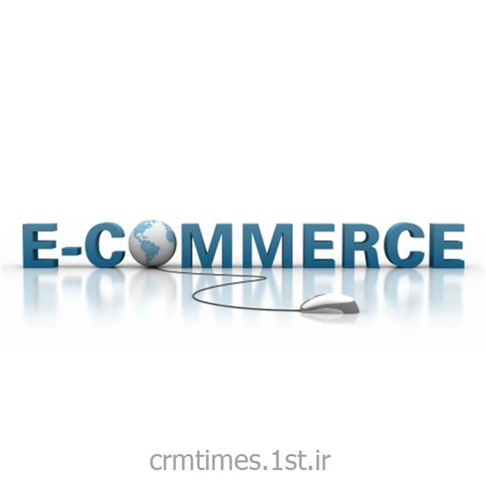 دوره آموزشی کوتاه مدت تجارت و تبلیغات الکترونیک