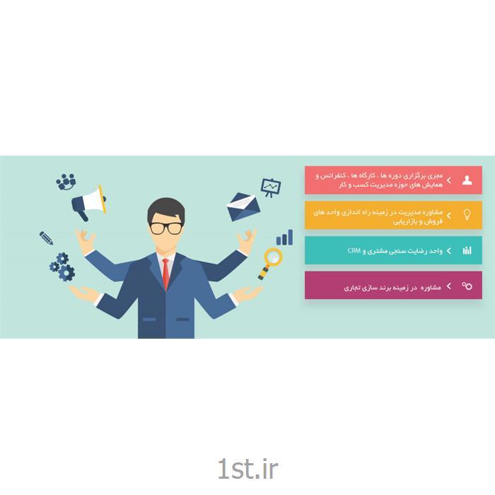 دوره های آموزشی درون سازمانی