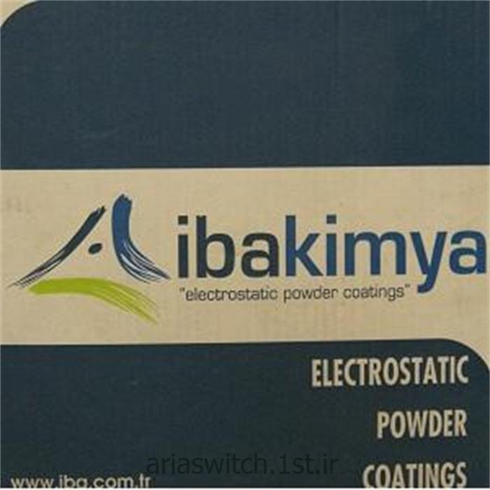 عکس رنگ و پوشش صنعتیرنگ پودری ایبا الکترواستاتیک ترکیه