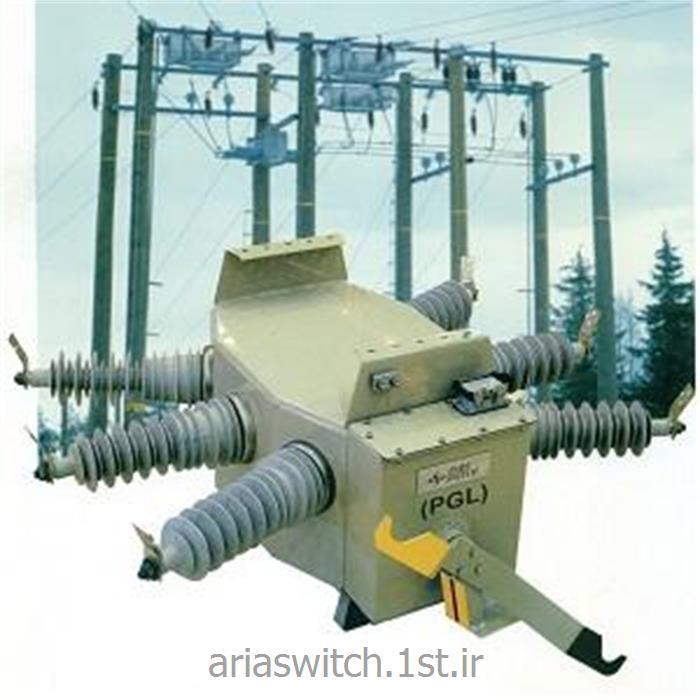 سکسیونر گازی سرتیری پارس سوئیچ 24 کیلوولت