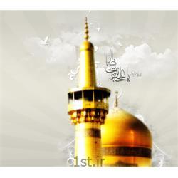 تور 2 شب و 3 روز تور مشهد