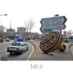 تور ارزان قیمت مشهد