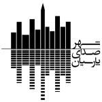 لوگو شرکت مجموعه شهر صدای پارسیان