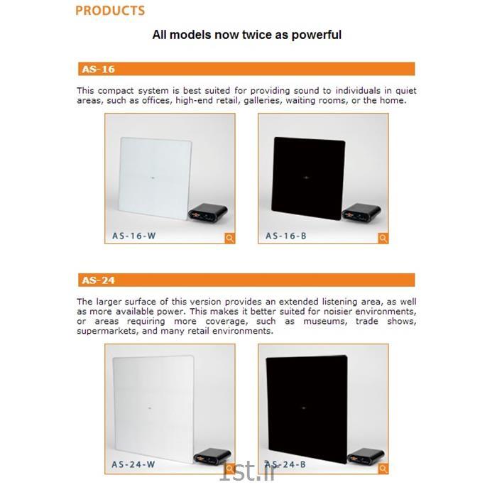 http://resource.1st.ir/CompanyImageDB/21b14c71-8ec3-4d29-9458-4c89ee3b3f6e/Products/070e25ee-ea78-403c-84a9-2e88ef6ac66e/5/550/550/بلندگوی-دیواری-و-سقفی-PRO-SOUND-مدل-AS-24.jpg