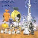 لوگو شرکت تهران گاز