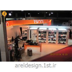 طراحی و اجرا غرفه نمایشگاه بین المللی
