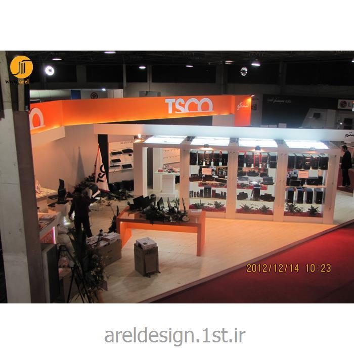 عکس طراحی و اجرای غرفهطراحی و اجرا غرفه نمایشگاه بین المللی