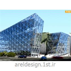 شرکت مهندسین مشاور معماری و ساختمانی آرل