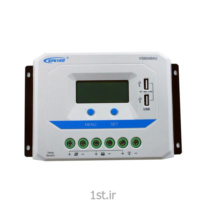 عکس شارژر خورشیدیشارژ کنترلر ای پی سولار EPSolar  VS6048AU
