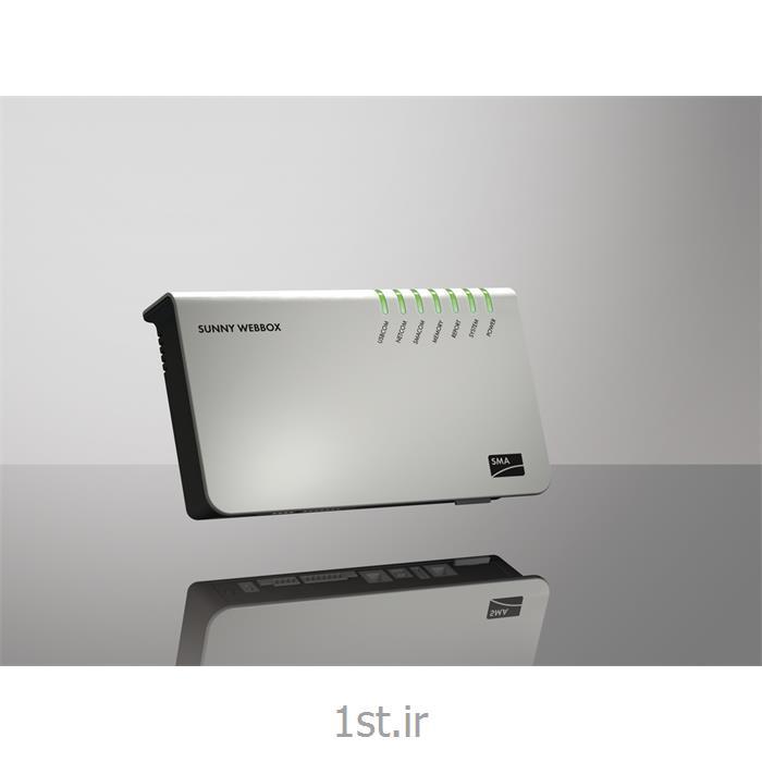 عکس سایر محصولات مرتبط با انرژی خورشیدیسیستم مانیتورینگ (WebBox)