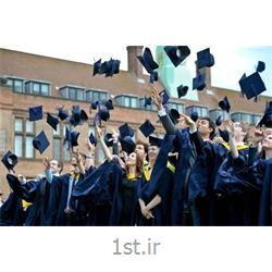 تحصیل در آلمان به صورت رایگان