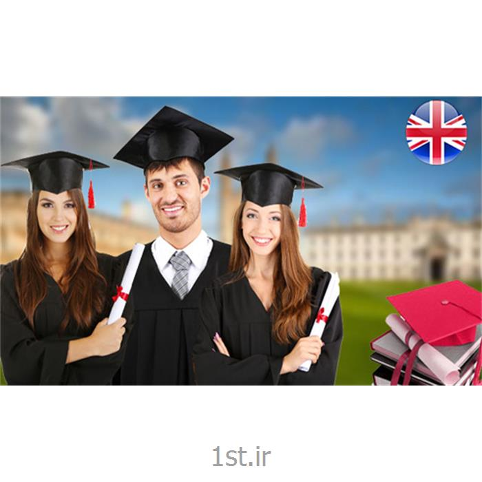 بورسیه تحصیلی در مقطع کارشناسی ارشد انگستان