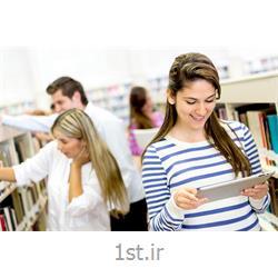 تحصیل رایگان در مقطع دکتری در آلمان