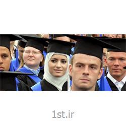 عکس ویزاتحصیل رایگان در مقطع کارشناسی در آلمان