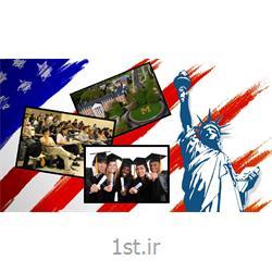 عکس ویزاتحصیل در مقطع کارشناسی ارشد در آمریکا