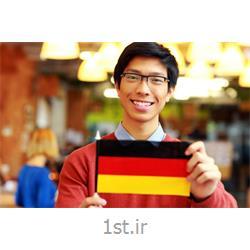 عکس ویزابورسیه تحصیلی آلمان