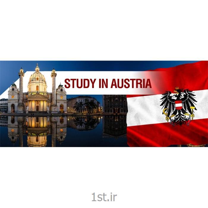 عکس ویزاتحصیل در مقطع کارشناسی ارشد اتریش