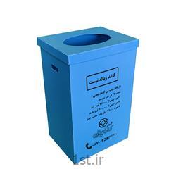 سطل بازیافت 160لیتری